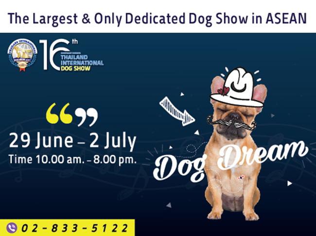 SmartHeart presents Thailand International Dog Show 2017