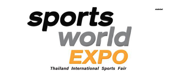 Sports World Expo 2017 (July)