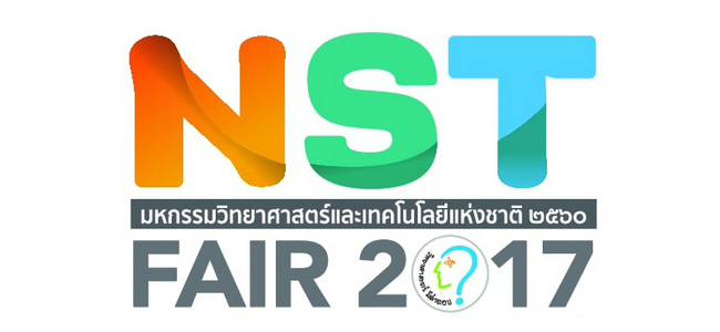 Thailand National Science and Technology Fair