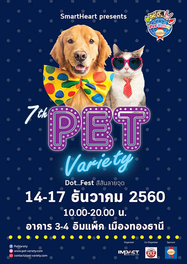 SmartHeart presents Pet Variety
