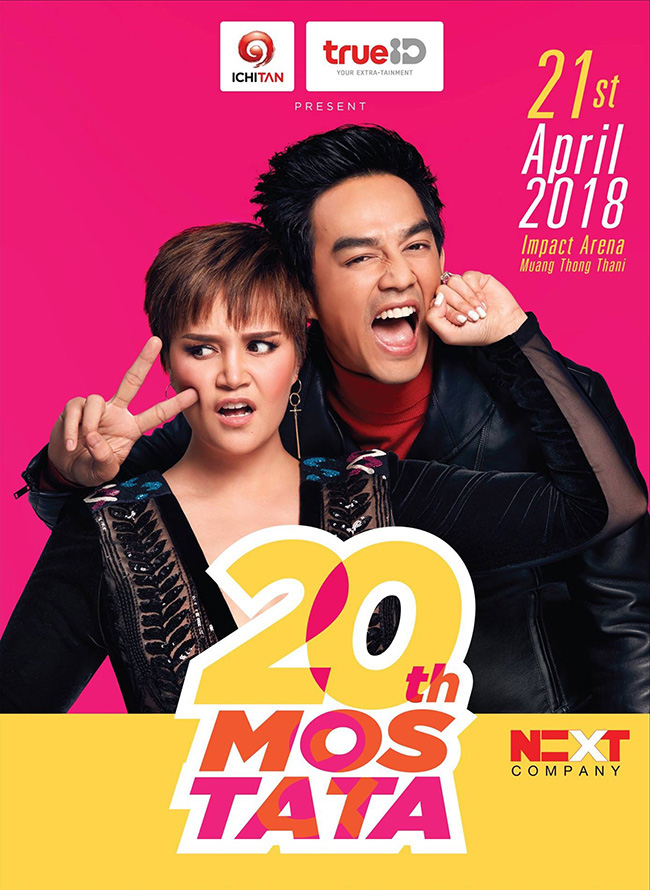 20th MOS-TATA CONCERT