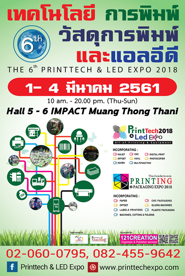 The 6th Print Tech & LED Expo 2018