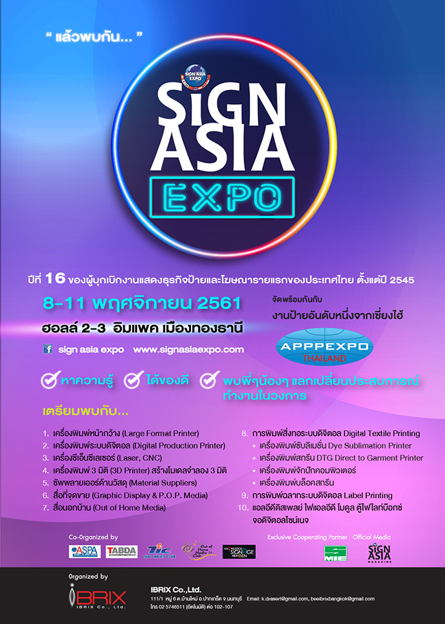 SIGN ASIA EXPO 2018 / BANGKOK LED & DIGITLAL SIGN 2018 In Conjunction with APPPEXPO THAILAND