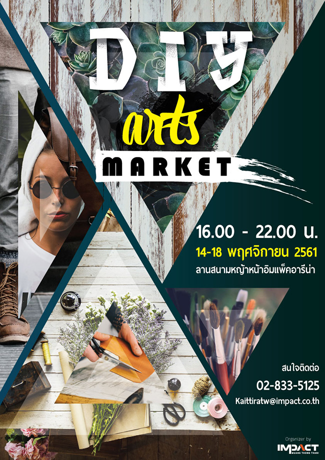 DIY Art Market
