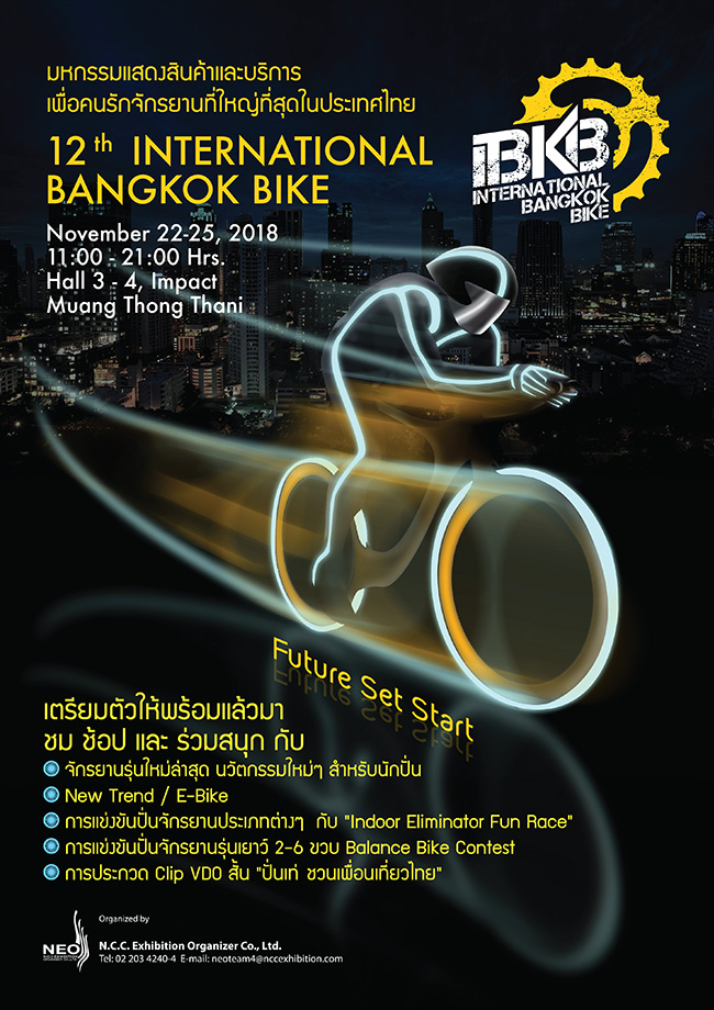 12th International Bangkok Bike