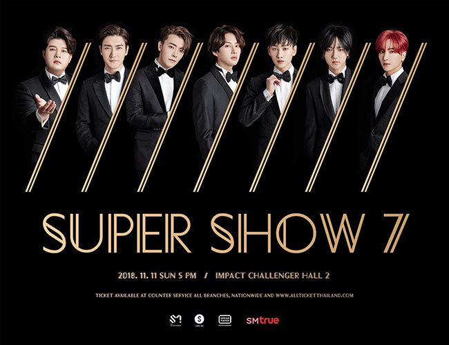 "SUPER JUNIOR WORLD TOUR ""SUPER SHOW 7"" in BANGKOK"